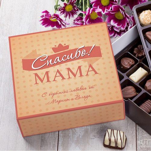 Именной набор конфет «Спасибо, мама»