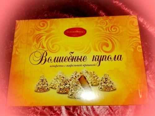 Конфеты «Волшебные»