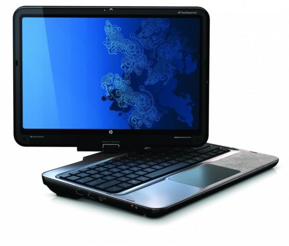 Навороченный ноутбук