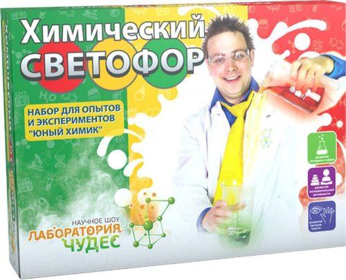"""набор для экспериментов """"Химический светофор"""""""