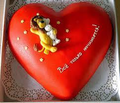Домашний торт с красивой надписью
