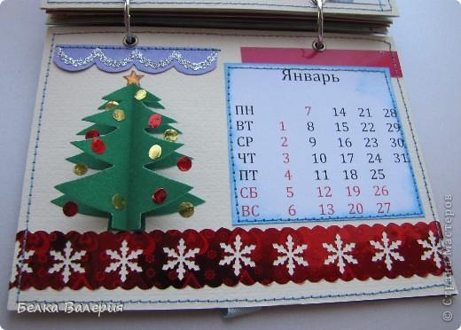 Поделка календаря своими руками
