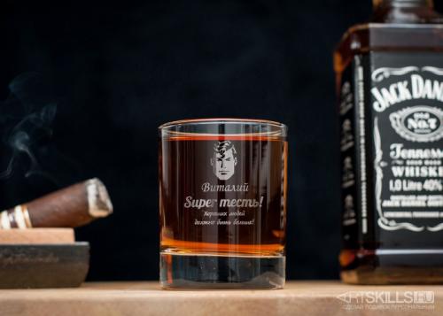 Именной стакан для виски «Супертесть»