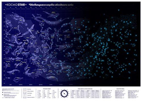 Светящаяся карта