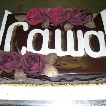 торт-именной