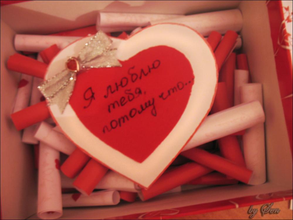 Подарок мужчине романтический 4