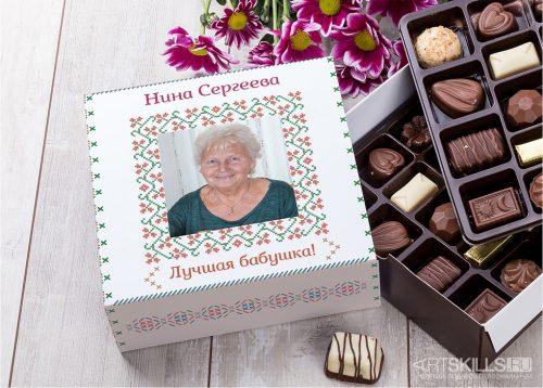 Бельгийский шоколад в подарочной упаковке «Бабушкина вышивка»