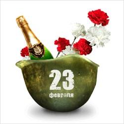 Топ 20 подарков начальнику на 23 февраля