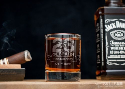 именной стакан для виски «С 23 Февраля»