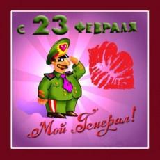 Топ 20 подарков курсанту на 23 февраля