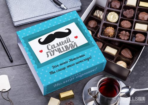 бельгийский шоколад «Любимому дедушке»