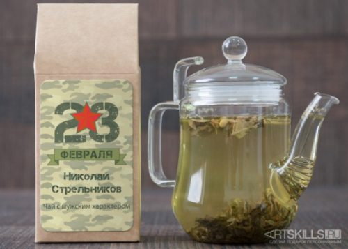 Именной чай «С 23 Февраля»