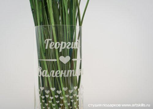 """ваза с гравировкой """"Любовь"""""""
