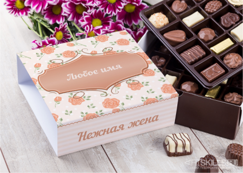 Бельгийский шоколад «Для нежной жены»