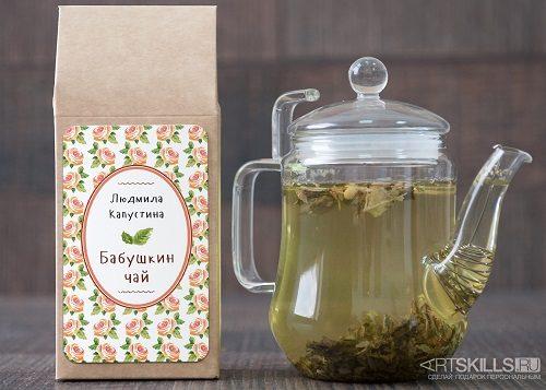 "Зелёный чай ""Бабушкин"""